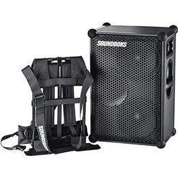 Soundboks Explorer Pack