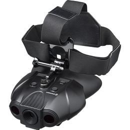 Bresser Digital Night Vision Binocular 1x with Head Mount