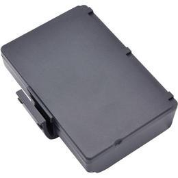 CoreParts MBXPR-BA050 Compatible