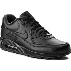 Moderne sneakers fra Nike Just Do It køb hos Lykkesko.dk på