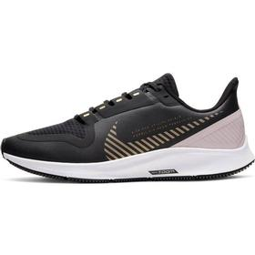 Nike pegasus shield • Find den billigste pris hos