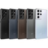 Mobiltelefoner Samsung Galaxy S21 Ultra 128GB