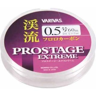 Varivas Keiru Prostage Extreme 0.083mm 60m