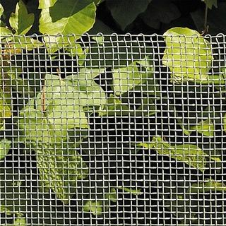 NSH Nordic Insect Wire Netting 1mx60cm 106-797