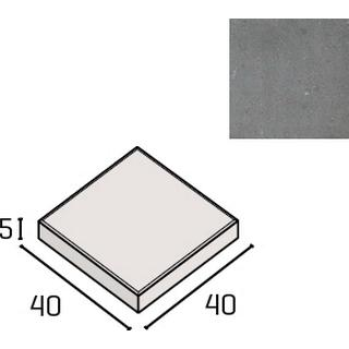 IBF Modul 40 5178607 400x400x50mm