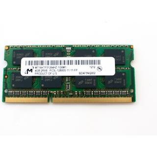 HP DDR3 1600MHz 8GB (693374-001)