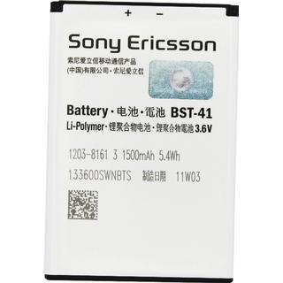 Sony-Ericsson BST-41