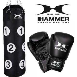 Hammer Sparring Boxing Set