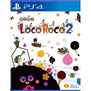 LocoRoco 2: Remastered