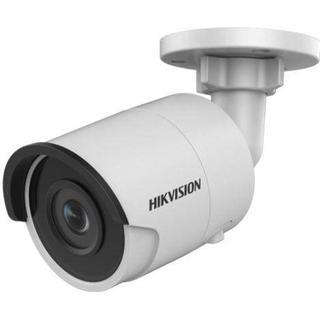 Hikvision DS-2CD2045FWD-I 4mm