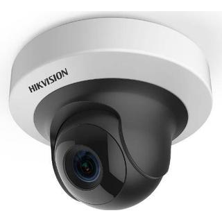 Hikvision DS-2CD2F42FWD-I(W)(S) 2.8mm