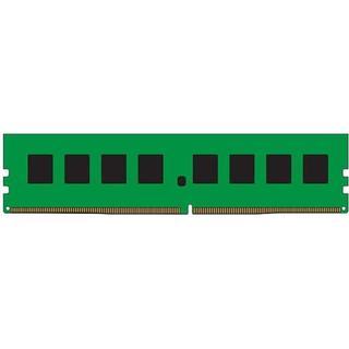 Kingston ValueRAM DDR4 2400MHz 8GB (KVR24N17S8/8BK)
