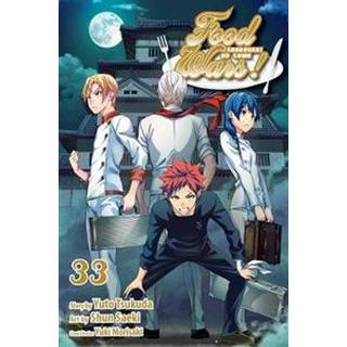Food Wars!: Shokugeki no Soma, Vol. 33 (Hæfte, 2019)