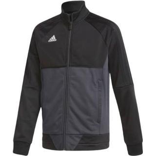 Adidas Tiro 17 Training Jacket Kids - Black/Dark Grey/White