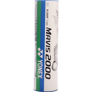 Yonex Mavis 2000 12-pack