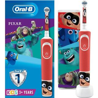 Oral-B Vitality100 Kids Pixar