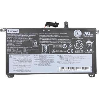 Lenovo FRU00UR890