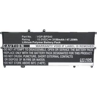 CoreParts MBXSO-BA0041 Compatible