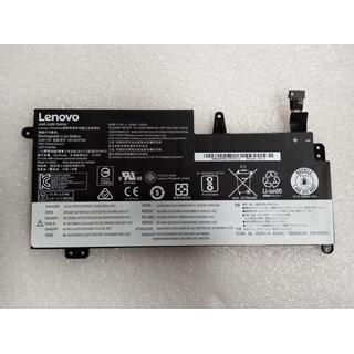 Lenovo FRU01AV437
