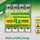 Energizer Power Plus HR03 AAA 700mAh Compatible 4-pack