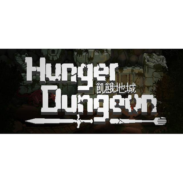 Hunger Dungeon - Deluxe Edition