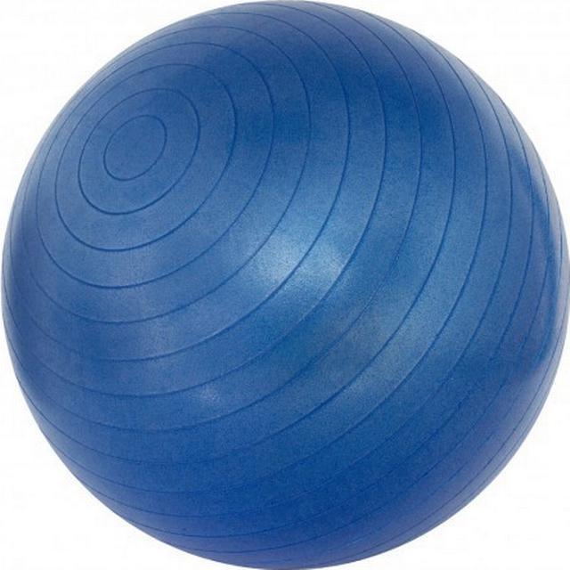 Avento Fitness Ball 75cm