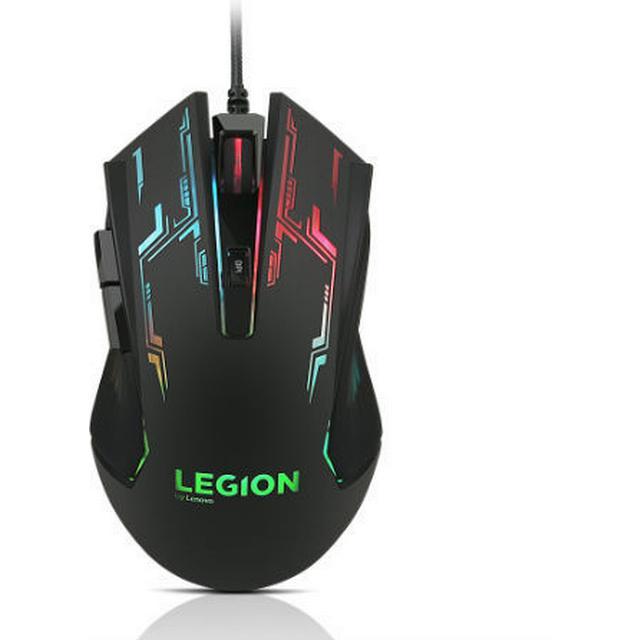 Lenovo Legion M200 RGB