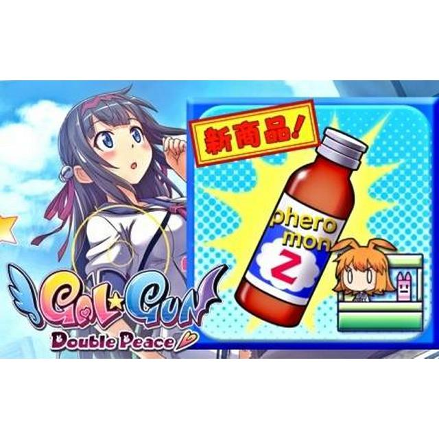 Gal*Gun: Double Peace - 'Pheromone Z' Item